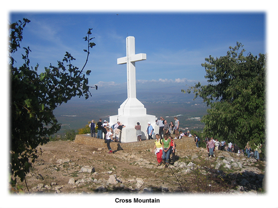 Cross Mountain